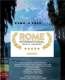 poster take a trip rome movie awards
