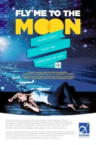 fly me to the moon general poster